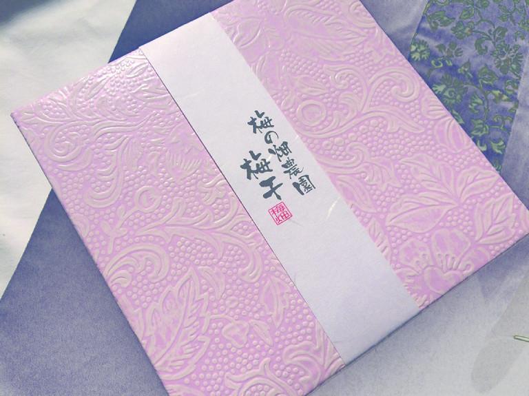 梅の畑農園梅干し 贈答用化粧箱(うるし紙 菅家(すがや)製)